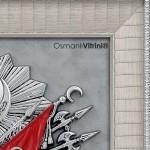 70 cm x 75 cm Beyaz Gümüş Renk Osmanlı Tuğrası İç Çerçevesi