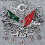 70 cm x 75 cm Kahve Gümüş Renk Osmanlı Arması
