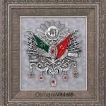 70 cm x 75 cm Kahve Gümüş Renk Osmanlı Tuğrası