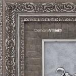 70 cm x 75 cm Kahve Gümüş Renk Osmanlı Tuğrası Çerçevesi