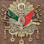 70 cm x 75 cm Sarı Renk Osmanlı Arması