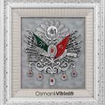 75cmx80cm Beyaz Gümüş Renk Osmanlı Tuğrası