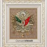 75cmx80cm Beyaz Sarı Renk Osmanlı Tuğrası
