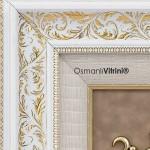 75cmx80cm Beyaz Sarı Renk Osmanlı Tuğrası Çerçevesi