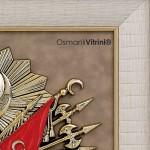 75cmx80cm Beyaz Sarı Renk Osmanlı Tuğrası İç Çerçevesi