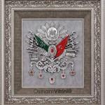 75x80 Gümüş Renk Osmanlı Tuğrası