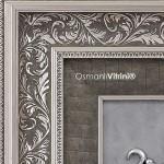 75x80 Gümüş Renk Osmanlı Tuğrası Çerçevesi