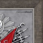 75x80 Gümüş Renk Osmanlı Tuğrası İç Çerçevesi