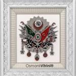 75 cm x 80 cm Taşlı Beyaz Gümüş Renk Osmanlı Tuğrası