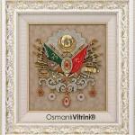 75 cm x 80 cm Taşlı Beyaz Sarı Osmanlı Tuğrası