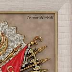 75 cm x 80 cm Taşlı Beyaz Sarı Osmanlı Tuğrası İç Çerçevesi