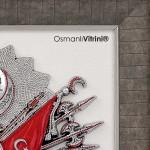 75 cm x 80 cm Taşlı Gümüş Renk Osmanlı Tuğrası İç Çerçevesi