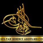 Sultan Birinci Abdülmecid Tuğrası