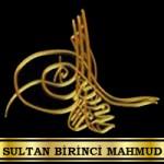 Sultan Birinci Mahmud Tuğrası