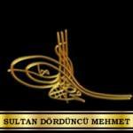 Sultan Dördüncü Mehmet Tuğrası