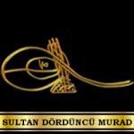 Sultan Dördüncü Murad Tuğrası