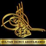 Sultan İkinci Abdülhamid Tuğrası