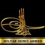 Sultan İkinci Ahmed Tuğrası