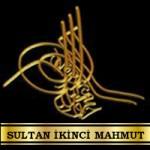 Sultan İkinci Mahmut Tuğrası