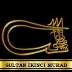 Sultan İkinci Murad Tuğrası