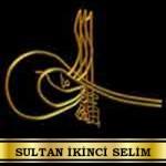 Sultan İkinci Selim Tuğrası