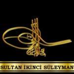 Sultan İkinci Süleyman Tuğrası