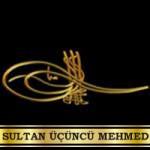 Sultan Üçüncü Mehmed Tuğrası